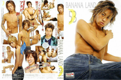 Banana Land vol.53