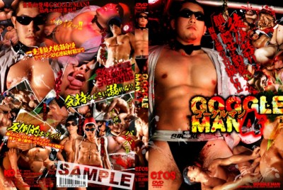KERO94 - Goggle Man Vol.4 - Asian Gay, Sex, Unusual.