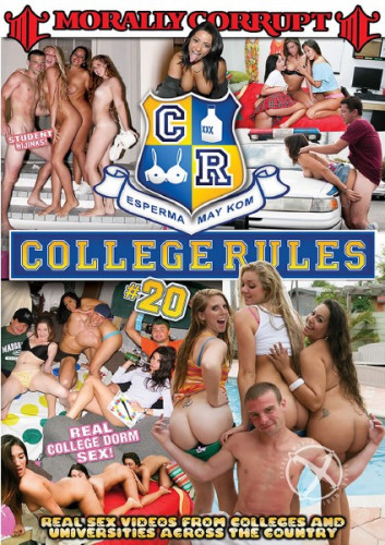 College Rules 20 (2015)