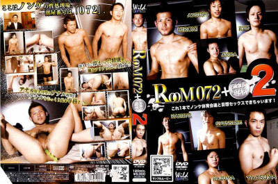 Room 072 + Anal Specialty vol.2