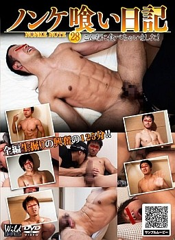 Diary of Eating Straights 28 - Sexy Men HD