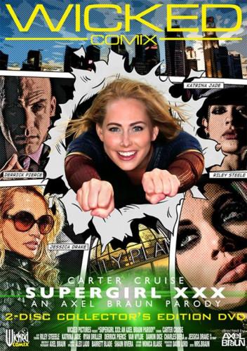 Supergirl XXX : An Axel Braun Parody
