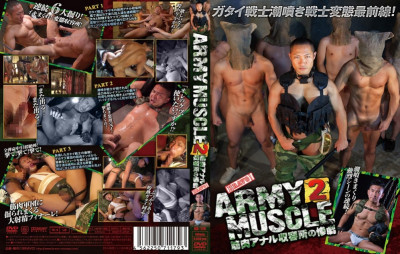 Army Muscle 2 - Asian Gay, Hardcore, Blowjob