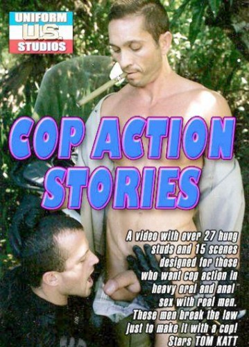 Uniform U.S. - Cop Action Stories