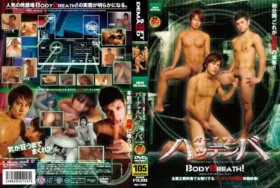 Body Breath! — Virtual Cruising Place