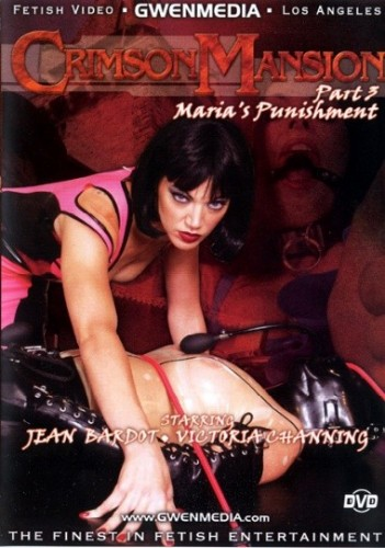 Crimson Mansion 3 - Maria Punishment