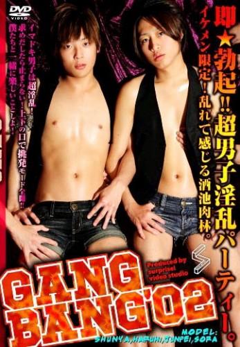 Gang Bang 2