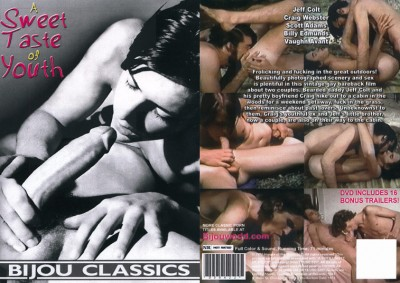 Bijou Gay Classics – A Sweet Taste Of Youth (1972)