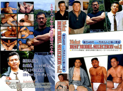 Best Model Selection Vol.2 - Gays Asian, Fetish, Cumshot - HD