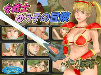 Yuko Adventures - Female Warrior Ork's Humiliation Edition Best Quality 3D Porn