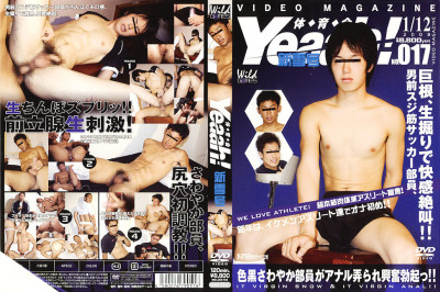 Athletes Magazine Yeaah! vol.17