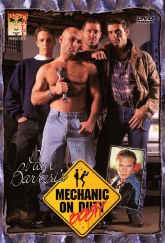 Mechanic On Booty