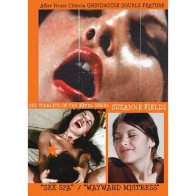 The Wayward Mistress (1973) (Something Weird Video)