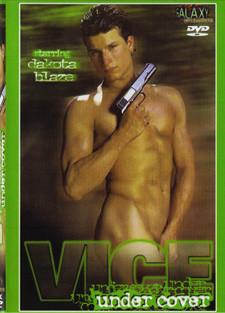 [Pacific Sun Entertainment] Vice under cover Scene #1