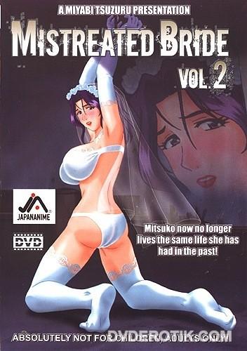 Nikuyome: Takayanagi Ke no Hitobito Mistreated Bride — 3 Episodes