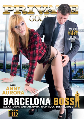 Private Gold vol.198: Barcelona Boss