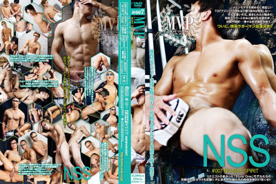 MVP #007 - NSS - No Side Spirit - Gays Asian, Fetish, Cumshot - HD