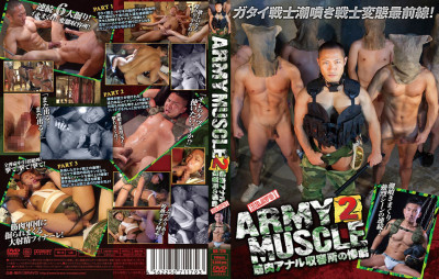 Army Muscle Part 2