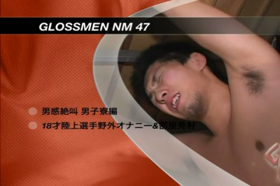 Glossmen NM 47 - Hardcore, HD, Asian