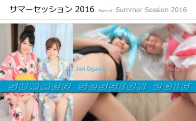 G-Queen — Summer Session 2016