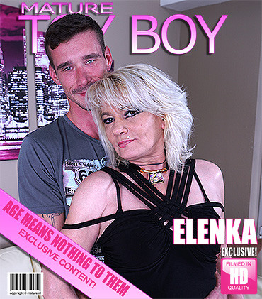 Elenka — Kinky mature lady taking it up the ass HD 720p