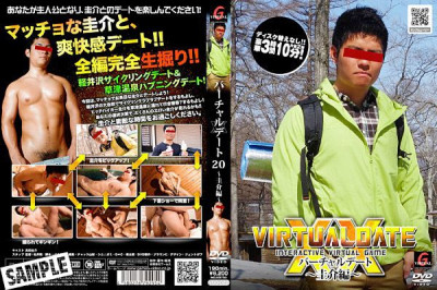 Virtual Date Vol.20 - Asian Gay, Hardcore, Extreme, HD
