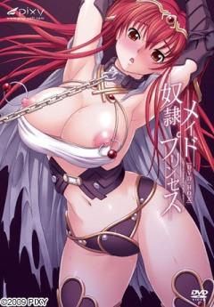 Slave Maid Princess  - Sexy Hentai