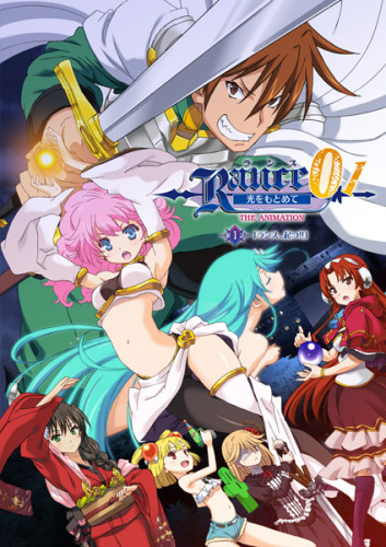 Rance 01 Hikari wo Motomete The Animation Ep 01-03