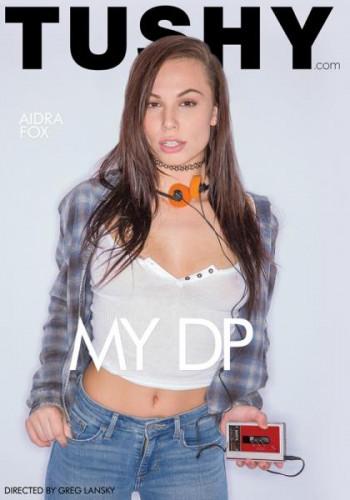 My DP (2016)