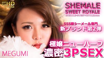 Friday, July 29, 2016 Megumi 1080p