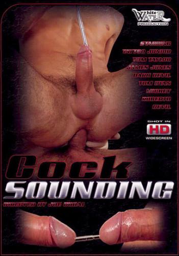 Cock Sounding - gay thong cute.