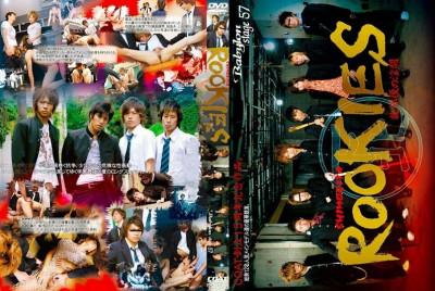Babylon 57 - Shimokita Rookies - Afterschool Lewd Battles
