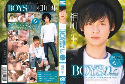 Boys Debut Aikawa Falcon