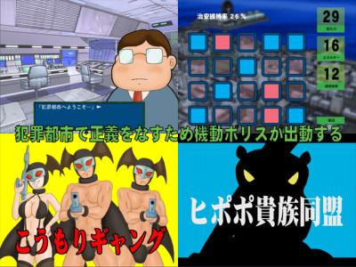 HGame-September 13, 2016 Mobile Police VS Gagar (Cutter's Adult Heaven) (SLG)
