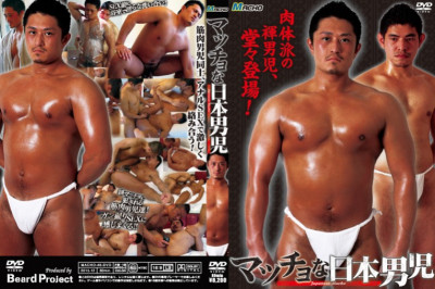 Macho Japanese Boys — Hardcore, HD, Asian