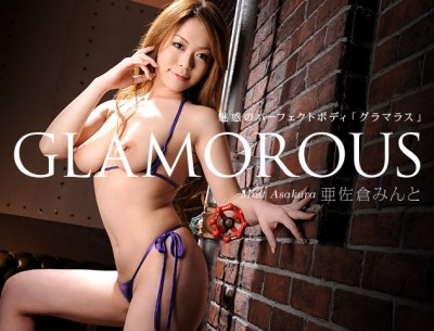 Princess Collection – Mint Asakura