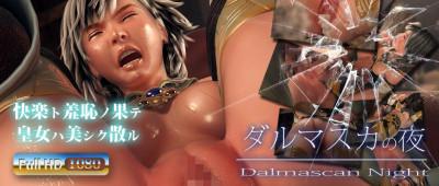 Darumasuka no yoru