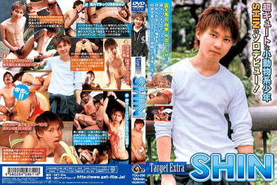 Target Extra - Shin - Asian Gay, Sex, Unusual