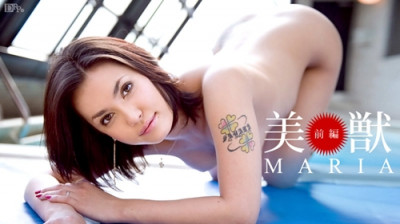 Beautiful Beast Maria – Maria Ozawa (032314-567)