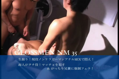 Glossmen NM 35