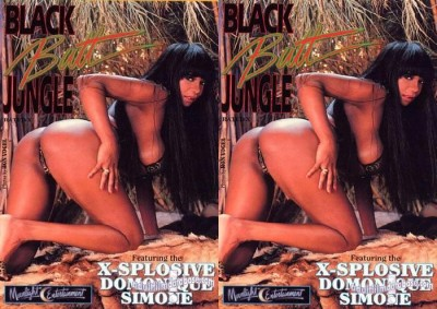 Black Butt Jungle (1994/DVDRip)