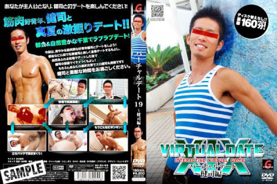 Virtual Date Vol.19 - Hardcore, HD, Asian