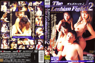 SDDM-280 - The Lesbian Fight 2. Aki Yada, Reiko Yamaguchi, Rina Usui, Ria Nanami and Aoba Morino
