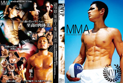 gays large jocks threesome (MVP #003 - MMA - Muscle Martial Arts - Gays Asian, Fetish, Cumshot - HD)...
