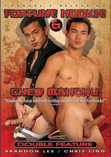 Chew futanari sexy gay Manchu : hard erections boy.