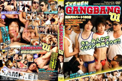Ikemen Gang Bang 01
