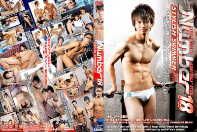 Number 18 Stylish Swimmer – Asian Gay, Hardcore, Handjob, Toy, HD