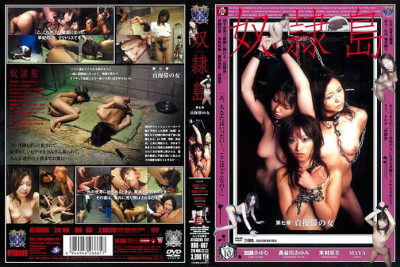 Asian Women in Slave Island Chapter VII. Various. Japanese Bondage Sex