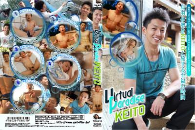 Virtual Paradise - Keito