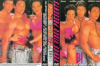 Bi Medicine (1991)